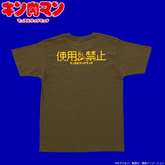 キン肉マン マッスルタッグマッチ Tシャツ ブロッケンJr.