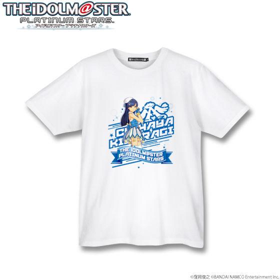 [プレミアムバンダイ限定販売]アイドルマスター プラチナスターズ フルカラーTシャツ 如月 千早【One's Favorite!】