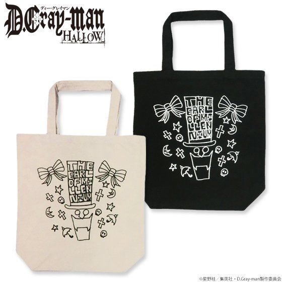 D.Gray-man HALLOW 千年伯爵トート