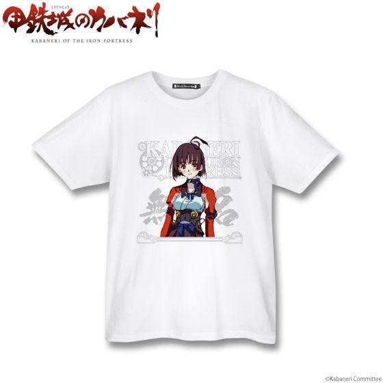 [プレミアムバンダイ限定販売]甲鉄城のカバネリ フルカラーTシャツ 無名【One's Favorite!】