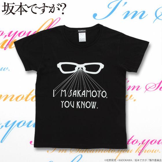 坂本ですが? I'm Sakamoto. メガネTシャツ