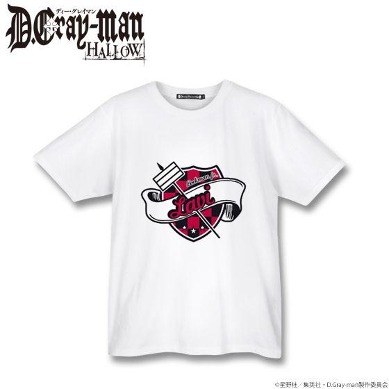 [プレミアムバンダイ限定販売]D.Gray-man HALLOW Tシャツ ラビ【One's Favorite!】