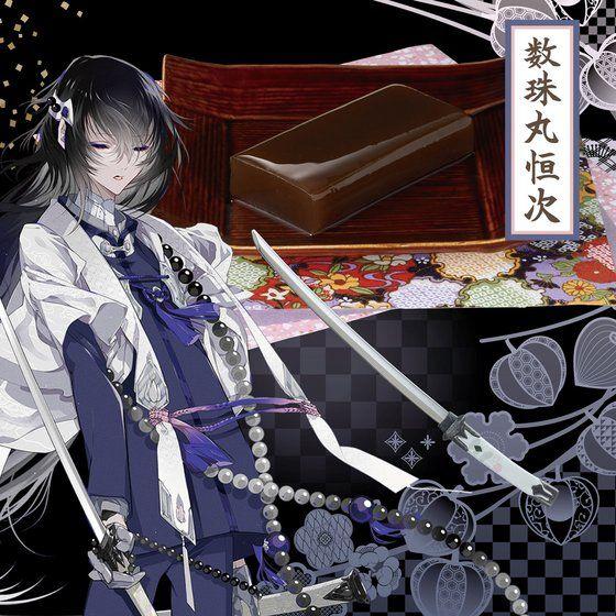 刀剣乱舞-ONLINE- 刀剣菓子切付羊羹セット—弐—