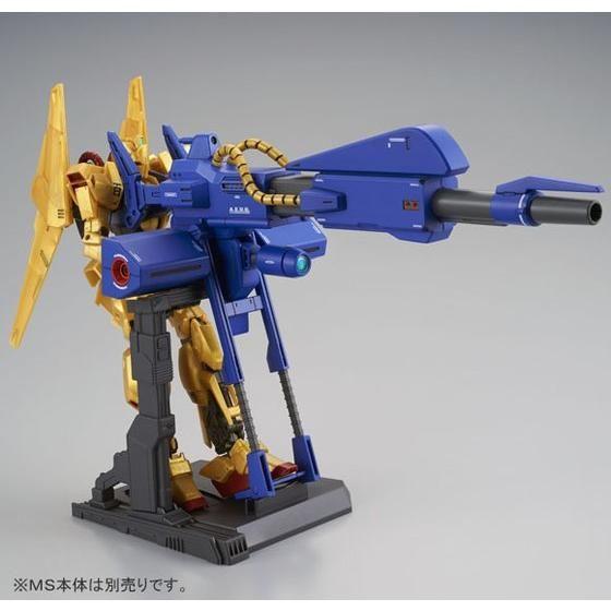HGUC 1/144 メガ・バズーカ・ランチャー 【2次:2016年10月発送】