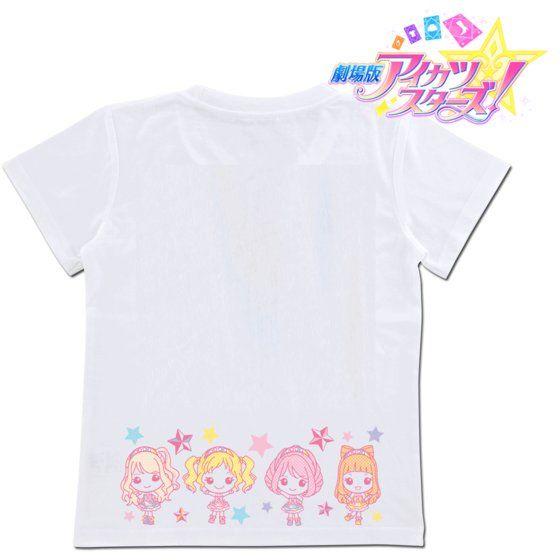 劇場版アイカツスターズ! アイカツ★アイランドTシャツ(キッズ)