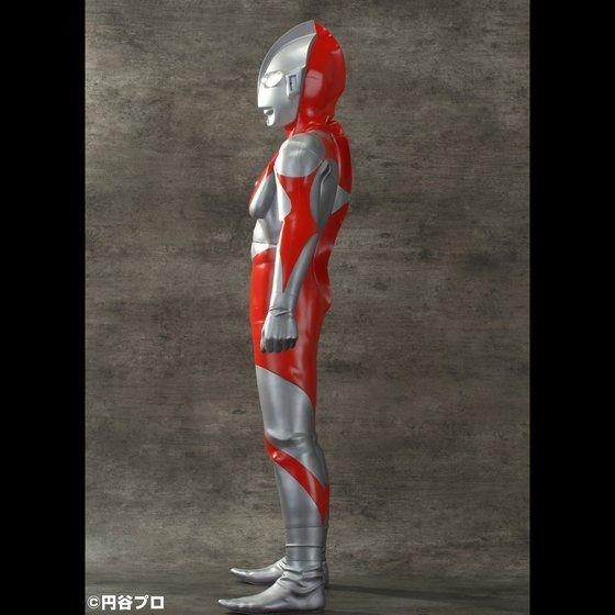 究極造形シリーズSP ウルトラマンCタイプ 劇中カラーVer.【プレミアムバンダイ限定】