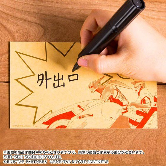 TIGER & BUNNY 2017年 フレームカレンダー(単品販売/特典無し)【PB限定】