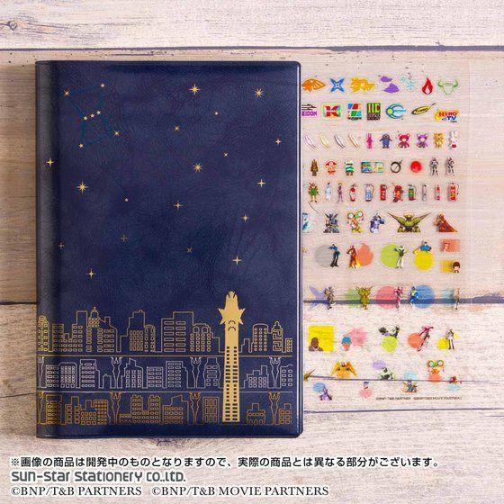 TIGER & BUNNY 2017年 スケジュール帳 (単品販売/特典無し)【PB限定】