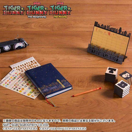 TIGER & BUNNY 2017年 スケジュール帳/フレームカレンダーセット【特典ボールペン付き】【PB限定】