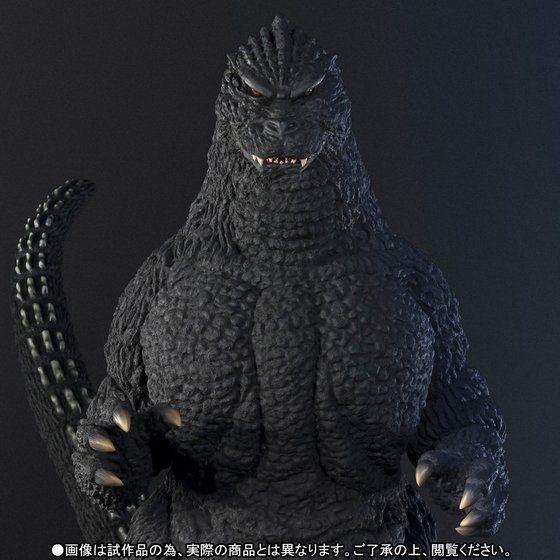 【抽選販売】Human size ゴジラ(1991 北海道ver.) ※配送料別