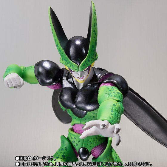 S.H.Figuarts セル完全体 -Premium Color Edition-