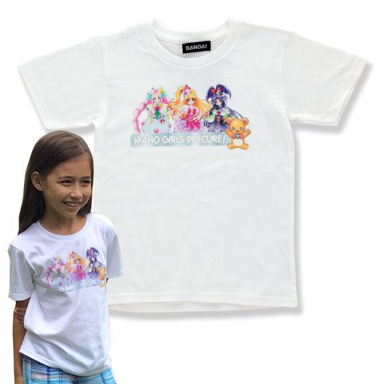 魔法つかいプリキュア!親子Tシャツ カラーイラスト柄 こども用
