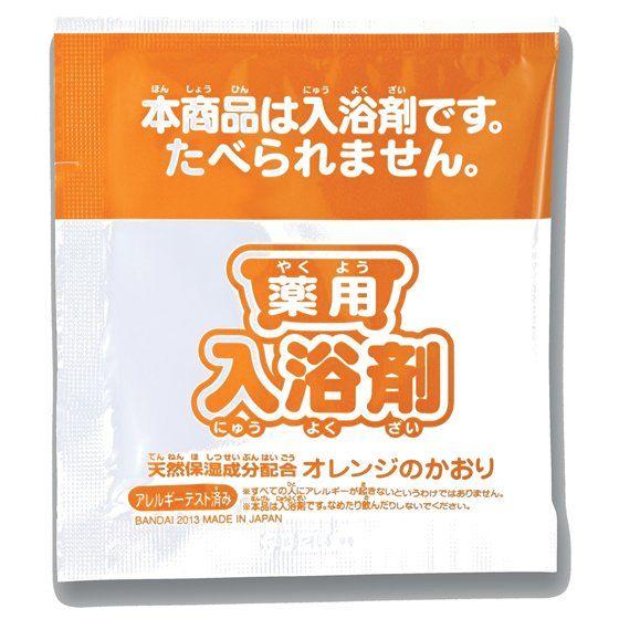 プリキュアリンクルストーン入浴剤