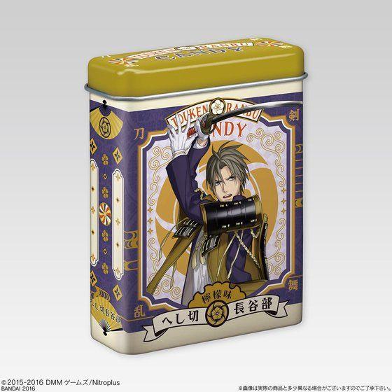 刀剣乱舞-ONLINE- CANDY缶コレクション2(10個入)
