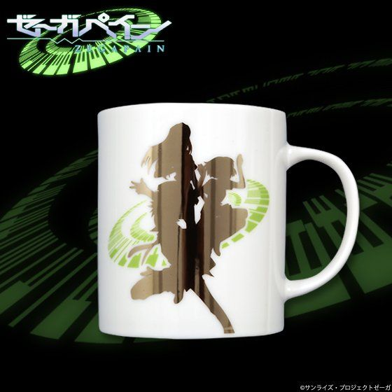 ゼーガペイン 10th ANNIVERSARY マグカップ