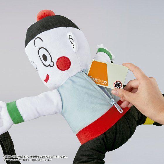 餃子(チャオズ)のリュック