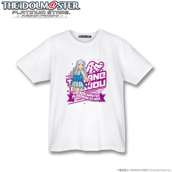 [プレミアムバンダイ限定販売]アイドルマスター プラチナスターズ フルカラーTシャツ 四条 貴音【One's Favorite!】