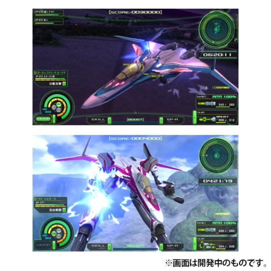 PS Vita マクロスΔスクランブル 通常版