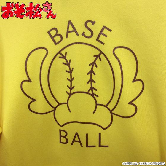 おそ松さん メガネ松<十四松>ベースボール柄パーカー【プレミアムバンダイ限定】