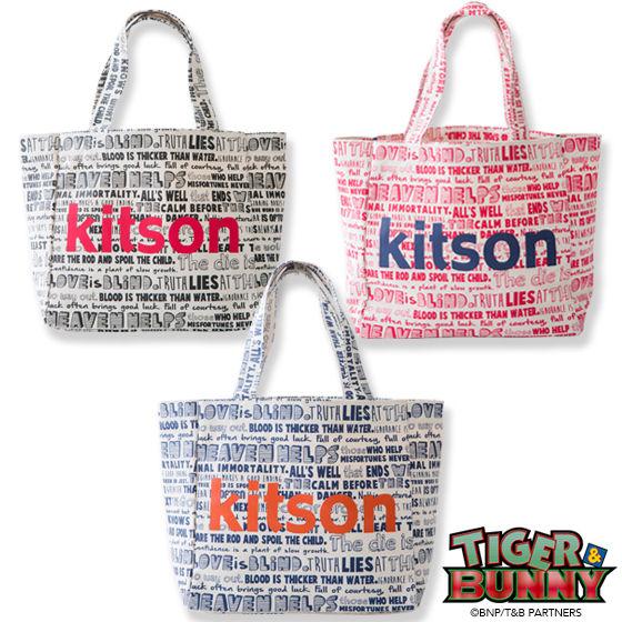 TIGER & BUNNY�~kitson�@�R���{�g�[�g�o�b�O�i��j�w�e�b�^�C�g���x�@���I���W�i���o���_�i�t��