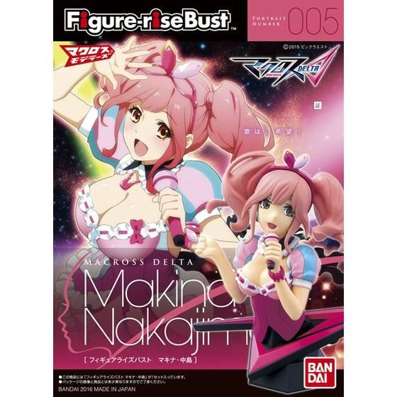 Figure-rise Bust マキナ・中島