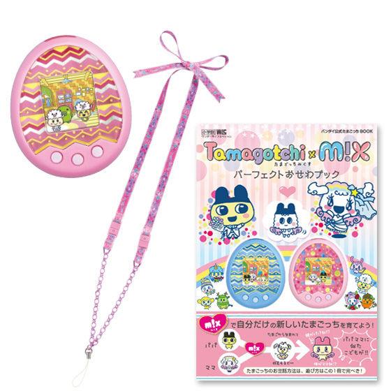 Tamagotchi m!x パーフェクトおせわ  Spacy ピンクセット【送料無料】
