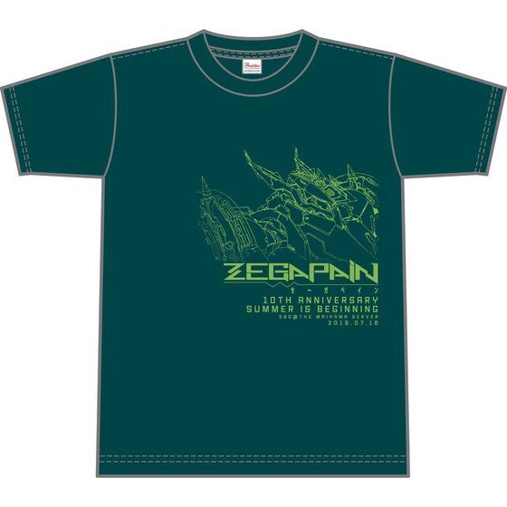 ゼーガペイン SBG Tシャツ