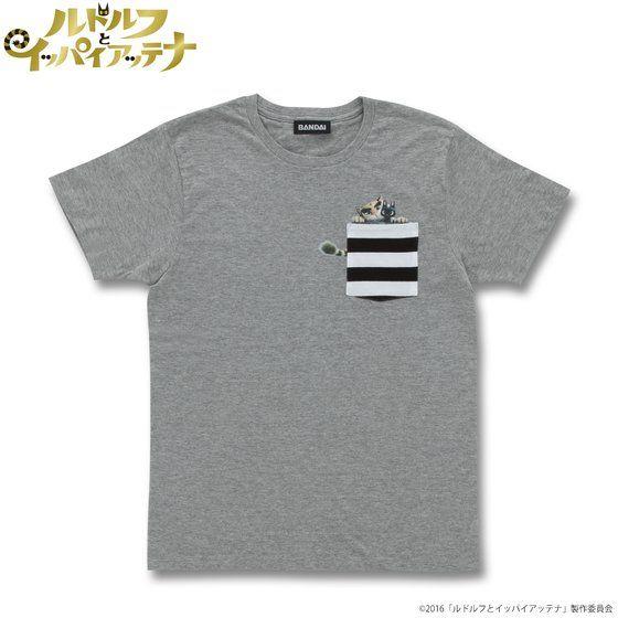 ルドルフとイッパイアッテナ ポケットTシャツ