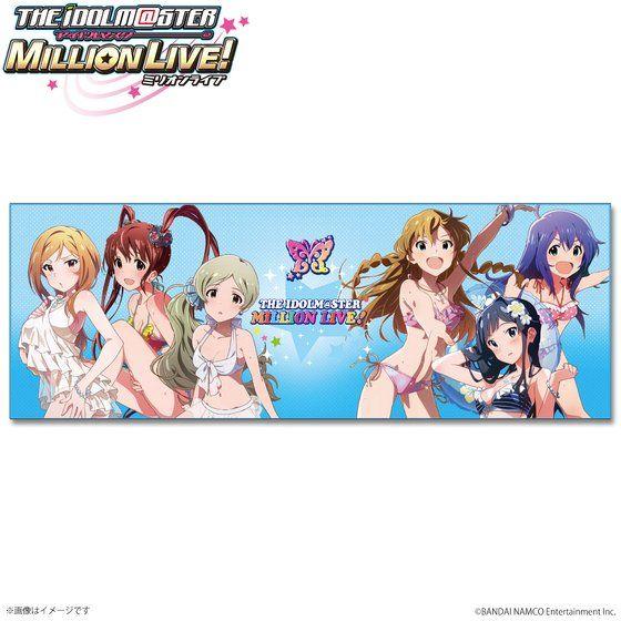 アイドルマスター ミリオンライブ コミックマーケット90サマーセット