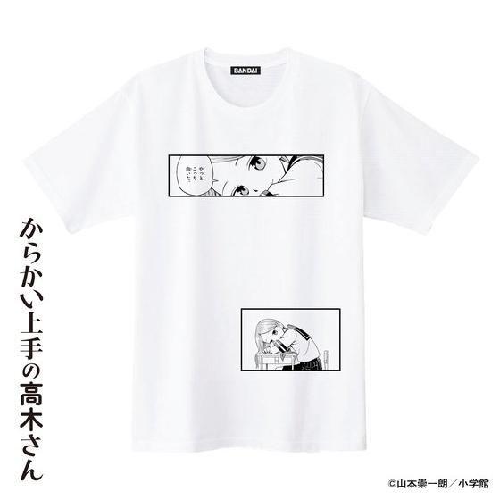 からかい上手の高木さん Tシャツ 【変顔】