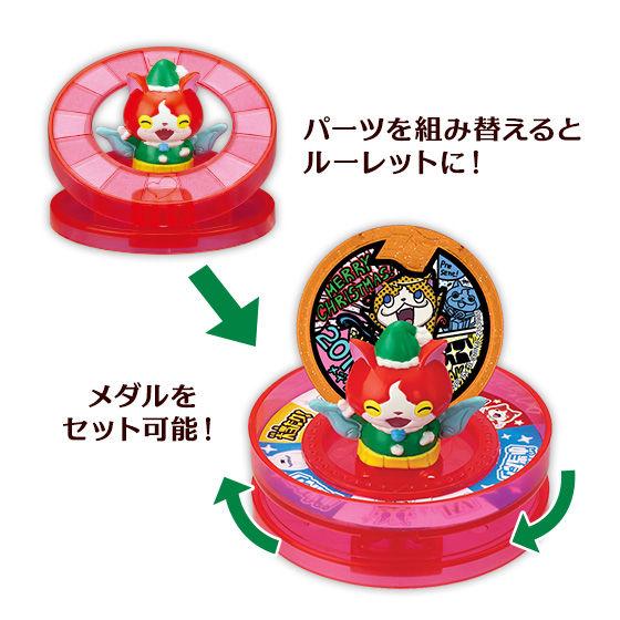 キャラデコクリスマス 妖怪ウォッチ 2016 (5号サイズ)