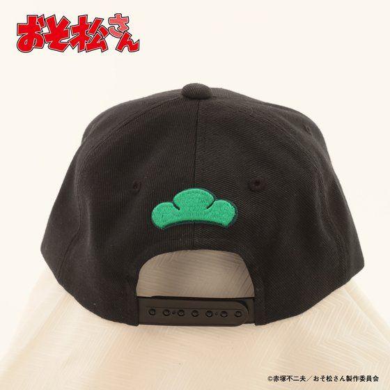 マスクヘッズ おそ松さん チョロ松 (C90Ver.)