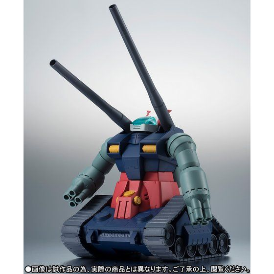 ROBOT魂 〈SIDE MS〉 RX-75-4 ガンタンク & ホワイトベースデッキ ver. A.N.I.M.E.