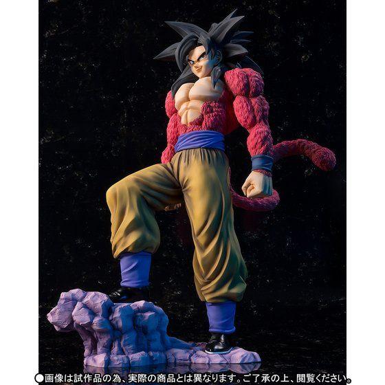 フィギュアーツZERO EX スーパーサイヤ人4 孫悟空