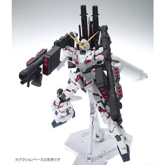 MG 1/100 フルアーマー・ユニコーンガンダム(レッドカラーVer.)【再販】