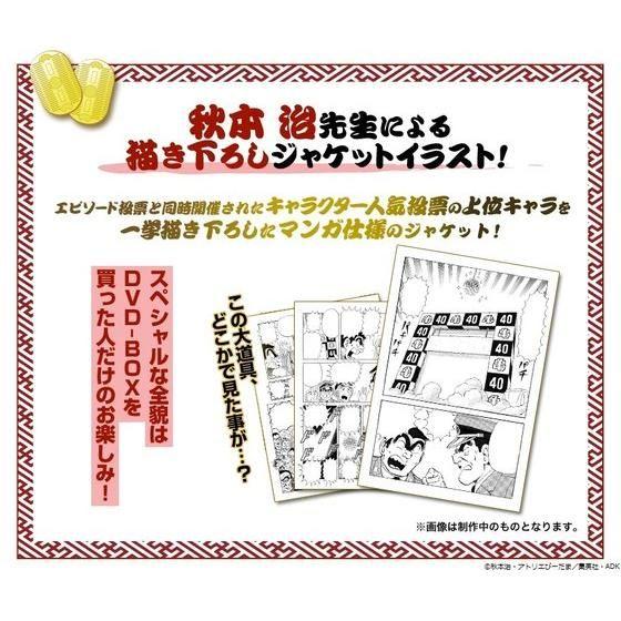 こちら葛飾区亀有公園前派出所 ベストエピソードセレクション DVD-BOX