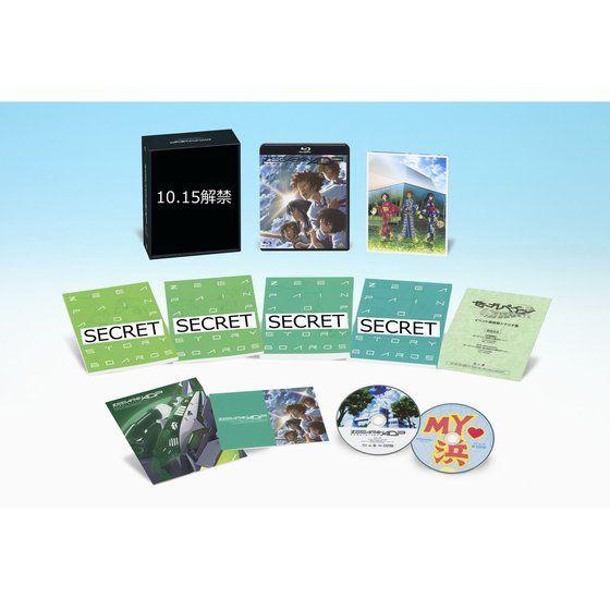 ゼーガペインADP PREMIUM EDITION Blu-ray初回限定生産 <劇場&BVC&PB 限定>