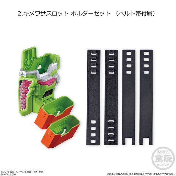 仮面ライダーエグゼイド エキサイトリンク エグゼイドアームズ(12個入)