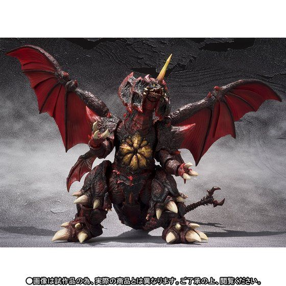 S.H.MonsterArts �f�X�g���C�A�i���S�́j Special Color Ver.