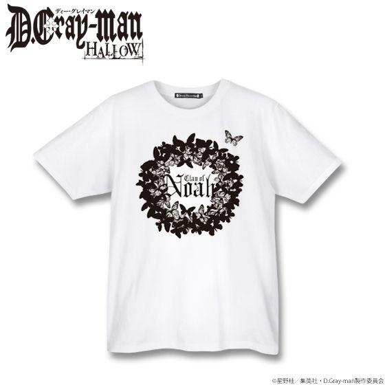 [プレミアムバンダイ限定販売]D.Gray-man HALLOW Tシャツ ノアの一族【One's Favorite!】(2次受注)