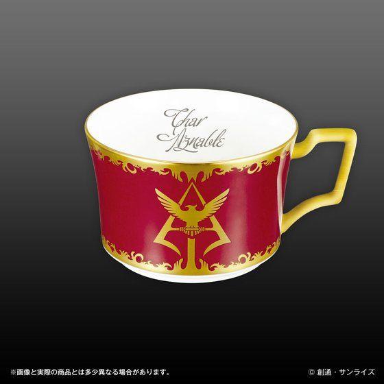 機動戦士ガンダム シャアのティーカップ