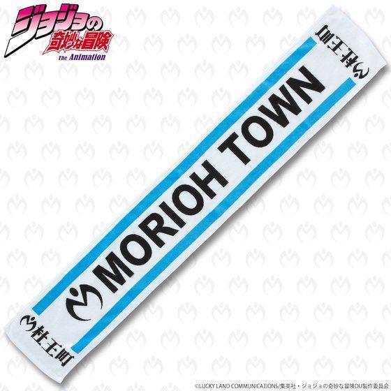 2016-08-01-morioh-p