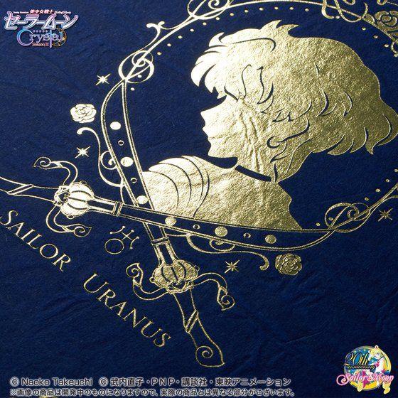 美少女戦士セーラームーンCrystal プリズムステーショナリー アンティークスタイル レターオープナー