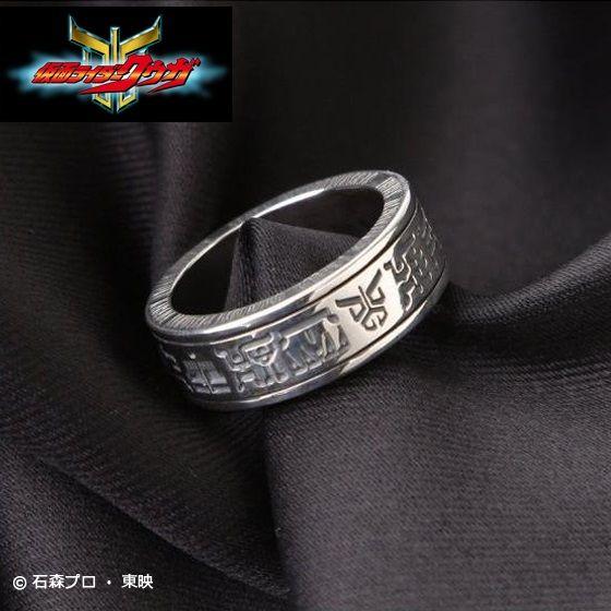 仮面ライダークウガ silver925リング