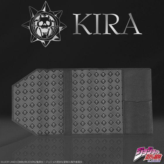 吉良吉影 KIRA's レザーブックカバー