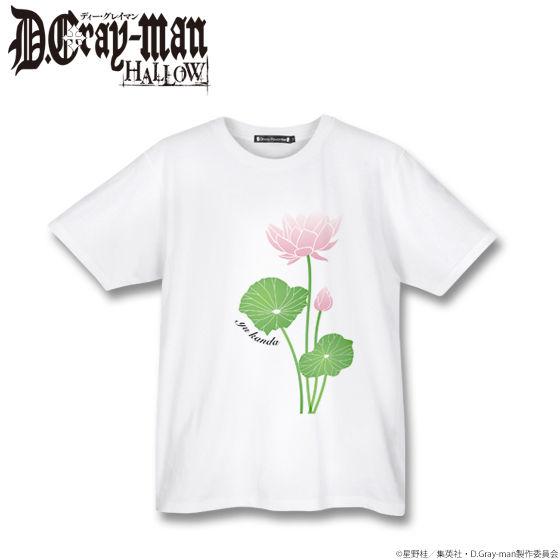 [プレミアムバンダイ限定販売]D.Gray-man HALLOW フルカラーTシャツ 神田ユウ【One's Favorite!】(2次受注)