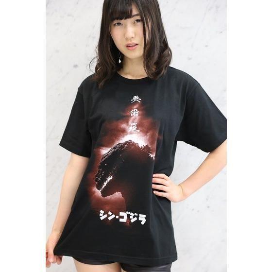『シン・ゴジラ』Tシャツ アップ柄