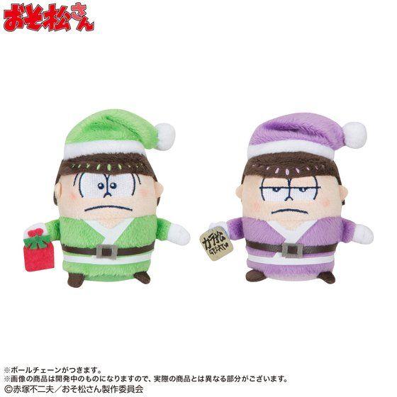 おそ松さん キュッぷりマスコットクリーナー Merry Xmatsu スペシャルセット【2,010個限定】【PB限定】