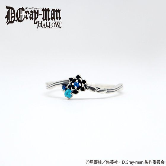 D.Gray-man HALLOW×MATERIAL CROWN 神田ユウイメージリング【12月お届け】
