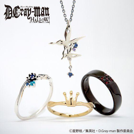 D.Gray-man HALLOW×MATERIAL CROWN ラビイメージリング【12月お届け】